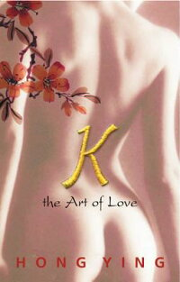 K:_The_Art_of_Love