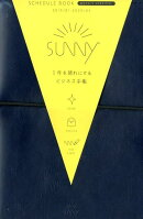 SUNNY SCHEDULE BOOK navy WEEKLY VERTICAL(2019)