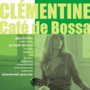 Cafe de Bossa [ クレモンティーヌ ]