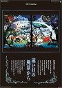 藤城清治作品集 遠い日の風景から(2021年1月始まりカレンダー)