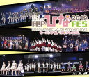 Hello!Project 20th Anniversary!! Hello!Project ひなフェス 2019 【モーニング娘。'19 プレミアム】【Blu-ray】 [ …