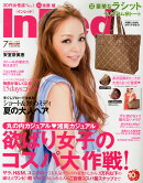 In Red (インレッド) 2013年 07月号 [雑誌]