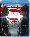 バットマン vs スーパーマン ジャスティスの誕生【Blu-ray】 [ ベン・アフレック ]