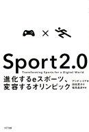Sport 2.0