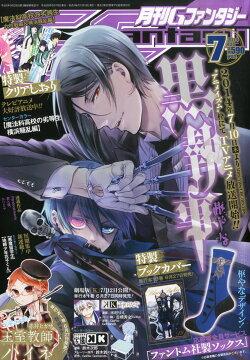 月刊 G Fantasy (ファンタジー) 2014年 07月号 [雑誌]