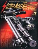 Strike And Tactical (ストライク・アンド・タクティカルマガジン) 2014年 07月号 [雑誌]