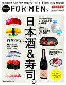 日本酒&寿司。
