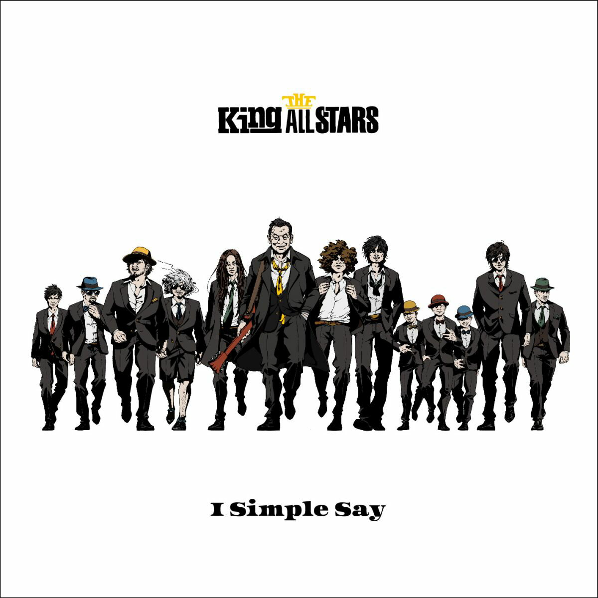 I Simple Say [ THE King ALL STARS ]