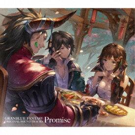GRANBLUE FANTASY ORIGINAL SOUNDTRACKS Promise [ (オリジナル・サウンドトラック) ]