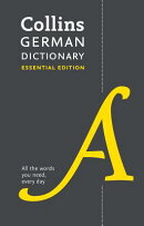 Collins German Dictionary: Essential Edition
