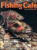 Fishing Cafe´(VOL.47)