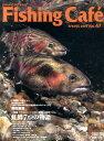 Fishing Cafe´(VOL.47) 特集:虹鱒7つの物語