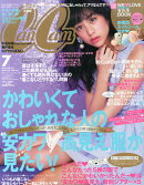 CanCam (キャンキャン) 2014年 07月号 [雑誌]