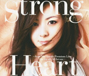 Strong Heart 〜from Mai Kuraki Premium Live One for all,All for one〜 [ 倉木麻衣 ]