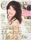 GLOW (グロー) 2014年 07月号 [雑誌]