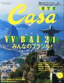 Casa BRUTUS (カーサ・ブルータス) 2014年 07月号 [雑誌]