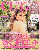 CUTiE (キューティ) 2014年 07月号 [雑誌]