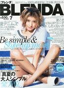 BLENDA (ブレンダ) 2014年 07月号 [雑誌]