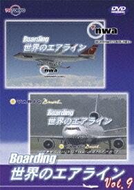 テレビ東京 Boarding 世界のエアライン Vol.9 [ (趣味/教養) ]