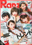 Ranzuki (ランズキ) 2014年 07月号 [雑誌]