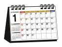 シンプル卓上カレンダー「A7ヨコ」(2017)