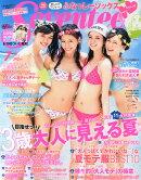 SEVENTEEN (セブンティーン) 2014年 07月号 [雑誌]