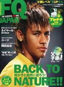 FQ JAPAN (エフキュージャパン) 2014年 07月号 [雑誌]