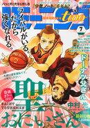月刊 モーニング two (ツー) 2014年 7/2号 [雑誌]