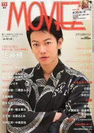 MOVIEZ (ムービーズ) Vol.6 2014年 7/17号 [雑誌]