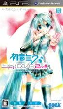 初音ミク -Project DIVA- 2nd お買い得版