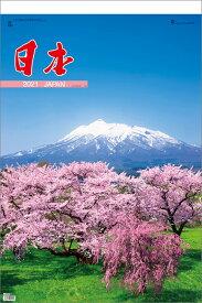 日本(フイルム)(2021年1月始まりカレンダー)