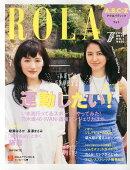 ROLa (ローラ) 2015年 07月号 [雑誌]