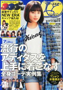Samurai ELO (サムライ イーエルオー) 2015年 07月号 [雑誌]
