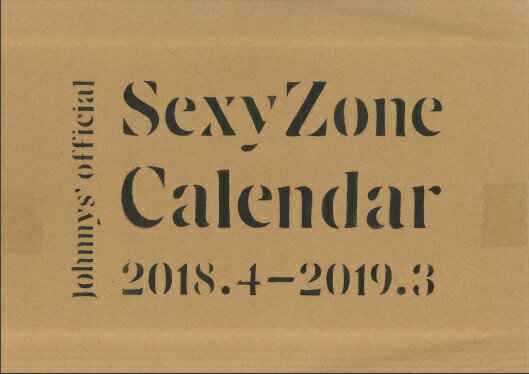 Sexy Zone カレンダー 2018.4-2019.3