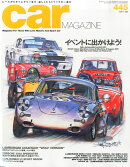 car MAGAZINE (カーマガジン) 2015年 07月号 [雑誌]