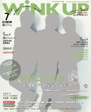 Wink up (ウィンク アップ) 2015年 07月号 [雑誌]