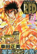 チャンピオン RED (レッド) 2015年 07月号 [雑誌]