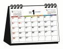 シンプル卓上カレンダー「A6ヨコ」(2017) ([カレンダー])