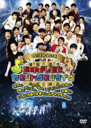 5upよしもとカウントダウンライブinインテックス大阪2013→2014(仮)