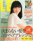 コンパクト版 LEE (リー) 2015年 07月号 [雑誌]