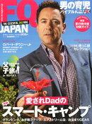 FQ JAPAN (エフキュージャパン) 2015年 07月号 [雑誌]