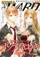 ゼロサムWARD (ワード) No.045 2015年 07月号 [雑誌]