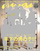 an・an (アン・アン) 2015年 7/8号 [雑誌]