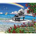 Beautiful Journey -Romantic Piano Best Collection- [ 松岡直也 ]