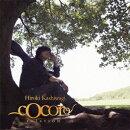 cocoro〜relation〜