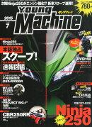 young Machine (ヤングマシン) 2015年 07月号 [雑誌]