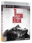 サイコブレイク PS3版