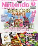 Nintendo DREAM (ニンテンドードリーム) 2015年 07月号 [雑誌]