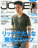 Men's JOKER (メンズ ジョーカー) 2015年 07月号 [雑誌]