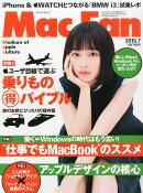 Mac Fan (マックファン) 2015年 07月号 [雑誌]